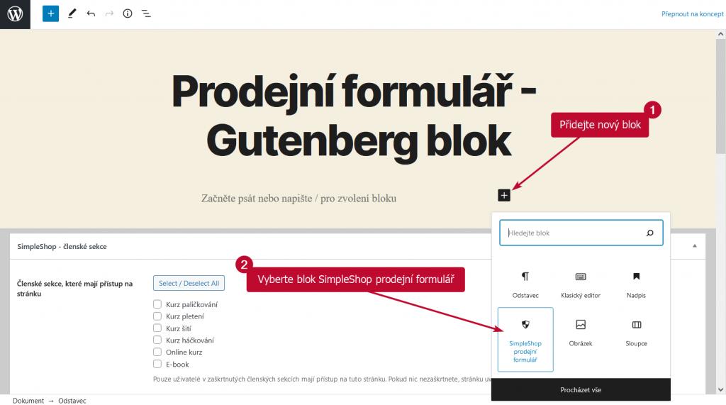 Vložení bloku SimpleShop prodejní formulář